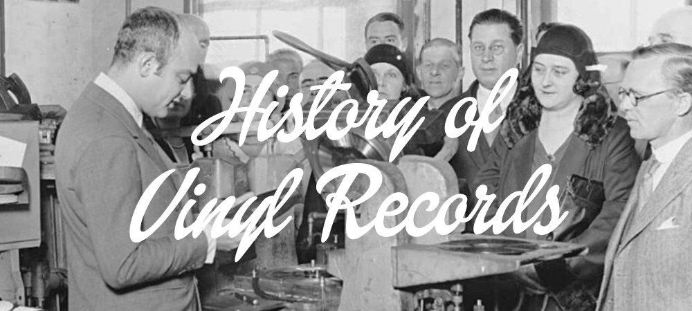 レコードの歴史