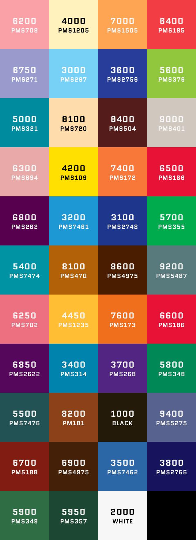ソノシート印刷カラー